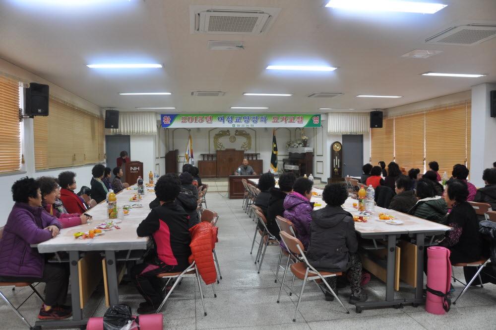 2015년 여성교양강좌 개강2.JPG