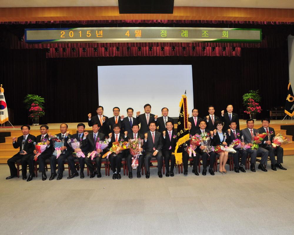 2014년 상호금융대상 수상1.JPG