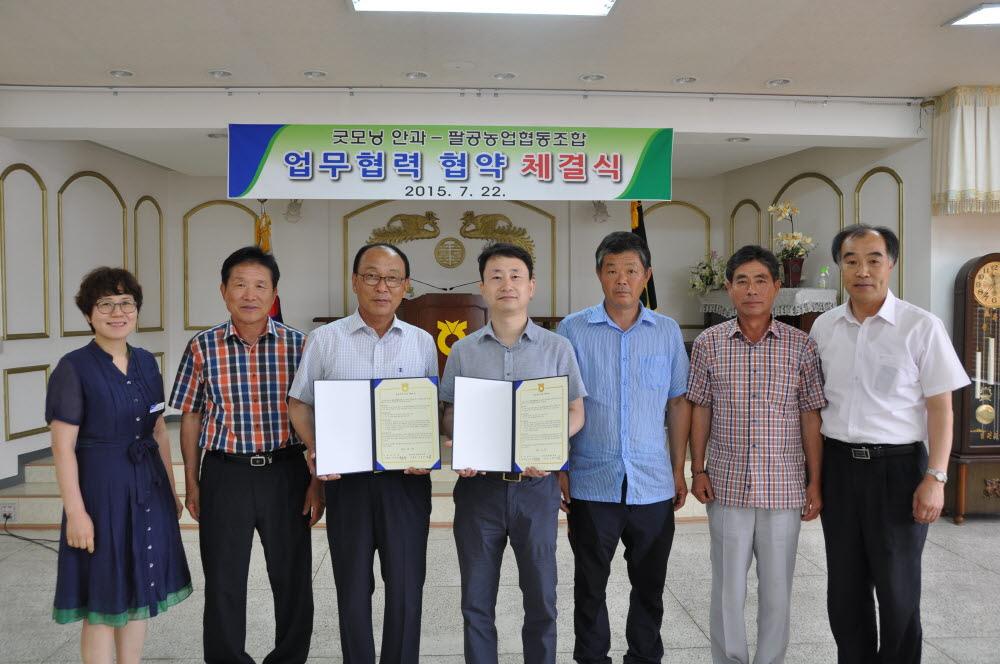 팔공농협  굿모닝 안과 업무협력 협약 체결3.JPG