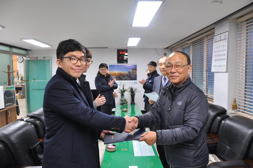 6급(일반직) 신규직원 채용1.JPG