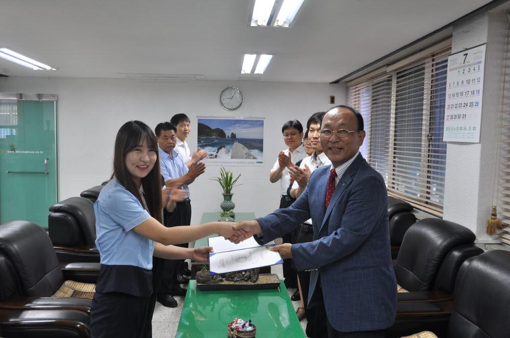 7급(일반직) 신규직원 채용2.JPG